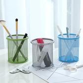 學生桌面圓形筆桶收納盒工具辦公文具用品擺件