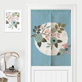 田園植物花卉小清新家用免打孔半簾門簾布藝