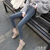 黑色褲子高腰緊身牛仔褲女秋季2019新款韓版修身小腳褲九分褲『小淇嚴選』
