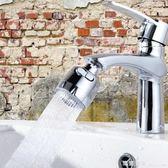 水龍頭起泡器防濺花灑噴頭旋轉過濾水嘴家用廚房洗手間自來水節水 全網最低價最後兩天