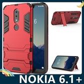 NOKIA 6.1 Plus 變形盔甲保護套 軟殼 鋼鐵人馬克戰衣 防摔 全包帶支架 矽膠套 手機套 手機殼 諾基亞