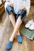 夏季船襪女金絲愛心純色襪子