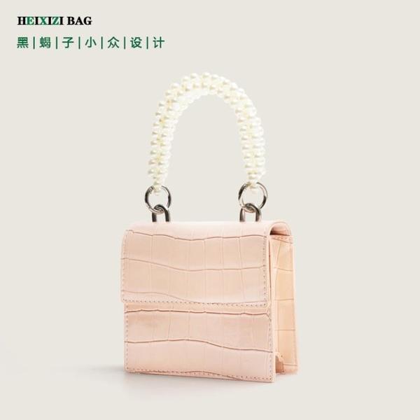 珍珠鏈條包 包包女2021夏季新款時尚百搭小眾流行小方包手提珍珠單肩斜挎女包 ww