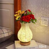 220v花瓶臺燈臥室床頭創意浪漫溫馨結婚房小夜燈睡眠家用zzy7527『易購3c館』