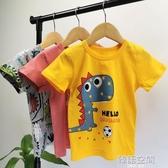 兒童短袖男童t恤2020年夏季純棉洋氣潮寶寶上衣女童小童夏裝半袖
