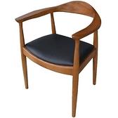 餐椅 SB-417-4 經典胡桃總統餐椅【大眾家居舘】