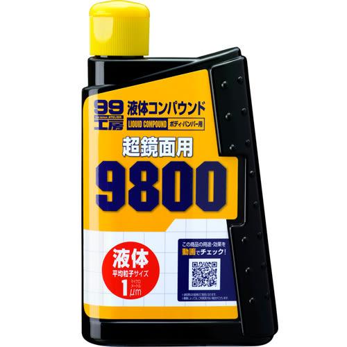 SOFT99 粗蠟 9800