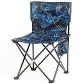 戶外折疊椅子便攜露營沙灘釣魚椅凳畫凳寫生椅馬扎小椅子折疊凳子【博雅生活館】