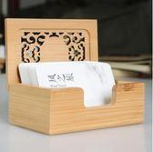 木質竹木桌面收納個性名片盒SMY1090【123休閒館】