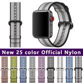 適用Apple watch編織手表帶適用于蘋果尼龍表帶iwatch123代通【韓衣舍】