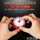 計時器 德國創意廚房計時器 提醒器機械定時器 學生時間管理鬧鐘倒計時器 【科炫3c】