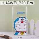 哆啦A夢空壓氣墊軟殼 華為 HUAWEI P20 Pro (6.1吋) 小叮噹【正版授權】