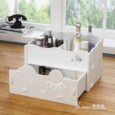 桌面收納盒迷你木制梳妝台收納盒簡約護膚品整理置物架【korea時尚記】