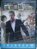 影音專賣店-E01-012-正版DVD*電影【搖滾黑幫】-傑瑞巴特勒*湯姆威金