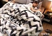 珊瑚絨毯子冬季用加厚毛毯墊加絨床單人保暖雙層被子YYP 瑪奇多多多