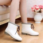短筒時尚雨鞋女成人保暖雨靴防滑水鞋套鞋棉韓國加絨膠鞋白色水靴 九週年全館柜惠