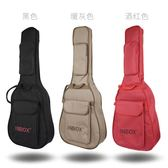 吉他袋學生吉他包404142寸雙肩背民謠木吉他加厚防水琴包袋套YYS 伊莎公主