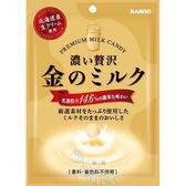 KANRO 加儂 金色超濃牛奶糖(80g)【小三美日】