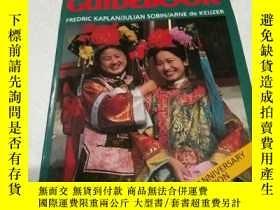 二手書博民逛書店The罕見China Guidebook 1989 中國旅遊指南