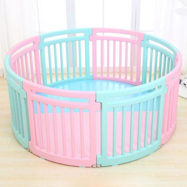 兒童室內游戲圍欄嬰兒安全學步爬行護欄寶寶家用樂園玩具幼兒柵欄  ATF  魔法鞋櫃