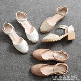 文藝復古女鞋學生包頭學院風森女系粗跟雕花鏤空羅馬涼鞋『CR水晶鞋坊』