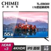【CHIMEI 奇美】55吋 4K HDR 聯網液晶電視(TL-55M300)