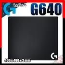 [ PC PARTY ] 羅技 Logitech G640 布質 鼠墊