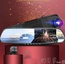 行車記錄器 行車記錄儀雙鏡頭高清夜視倒車影像電子狗測速一體機停車監控全景YYP【快速出貨】
