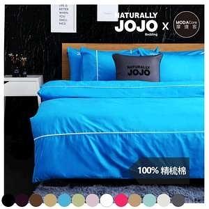 NATURALLY JOJO 摩達客推薦-素色精梳棉床包組-標準雙人5*6.2尺土耳其藍