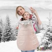 嬰兒背帶披風斗篷 抱嬰腰凳拚色防風毯抱毯蓋被-321寶貝屋