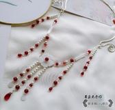 瓔珞項圈 紅色淡水貝殼花小清新漢服配飾 - 雙十一熱銷