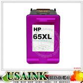 USAINK☆ HP NO.65 / 65XL 彩色環保墨水匣 N9K03AA  適用:HP DeskJet 3720 / HP DeskJet 3721 / HP DeskJet 3723