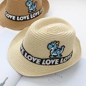 紳士帽 兒童草帽男童出游春夏小恐龍禮帽沙灘太陽帽帥氣英倫男孩遮陽帽子 快速出貨