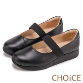 CHOiCE 舒適渡假休閒 牛皮素面鬆緊腳背帶休閒鞋-黑色