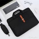聯想戴爾華碩蘋果14寸15.6寸13.3寸男女側背手提斜跨筆記本電腦包 黛尼時尚精品