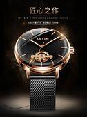 免運新款镂空手錶男士全自動機械錶防水時尚款男學生夜光腕錶