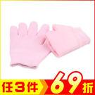 手部SPA凝膠保養謢手套 滋潤防裂謢膚(1雙入)【AF02180】99愛買生活百貨
