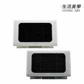 CADO【SOL-002】遠紅外線電暖器 溫度調節 定時運轉 自動關機