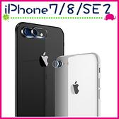 Apple iPhone8 4.7吋 Plus 5.5吋 SE2 鏡頭保護貼 9H鋼化玻璃膜 手機後鏡頭鋼化膜 防刮鏡頭膜 後攝像頭