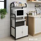 廚房收納架微波爐烤箱一體置物架子多層落地...