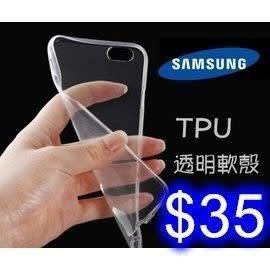 三星SamSung A8 2018/A8+ 2018/J2pro(2018) 透明手機殼 TPU軟殼 清水套 手機保護套