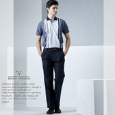 【Emilio Valentino】范倫鐵諾品味雙摺彈性棉料休閒褲_丈青