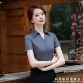 襯衣女春季新款上衣夏薄款短袖黑藍灰白色襯衫職業正裝工作服 聖誕節免運