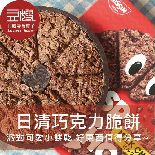 【豆嫂】日本零食 日清 巧克力脆餅(巧克力/芒果)