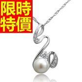 珍珠項鍊 單顆8.5-9mm-生日七夕情人節禮物潮流質感女性飾品53pe37【巴黎精品】