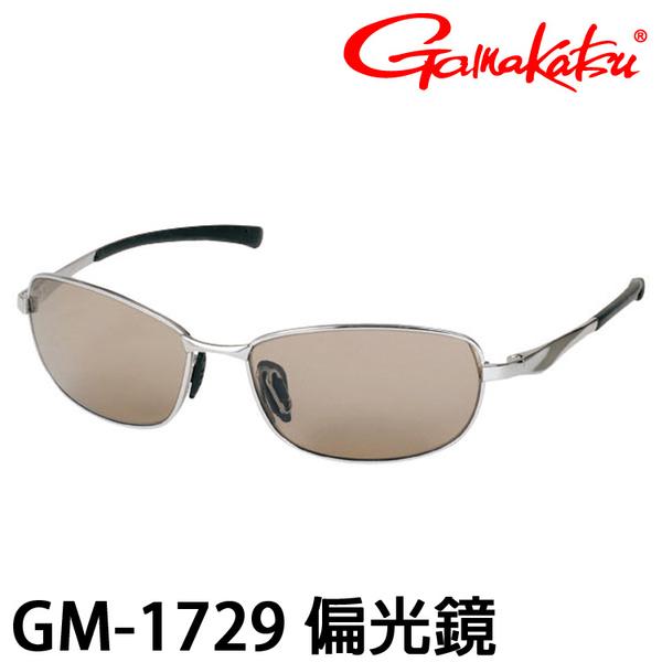 漁拓釣具 GAMAKATSU GM-1729 VS20 / VS33 [偏光鏡]