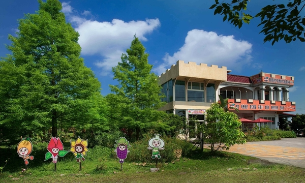 【e卡農場玩樂趣】宜蘭《童話村有機渡假農場民宿》 DIY/餐食/住宿--二人同行精緻2日遊兌換券