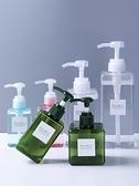 乳液瓶 洗手液化妝品瓶空瓶按壓式便攜乳液沐浴露瓶子洗發水旅行分裝小瓶 晶彩 99免運