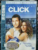 影音專賣店-P00-555-正版DVD-電影【命運好好玩 特別版】-亞當山德勒 凱特貝琴薩 克里斯多佛華肯