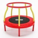 蹦蹦床家用兒童跳跳床室內小型寶寶彈跳床小孩帶護網扶手彈簧JY